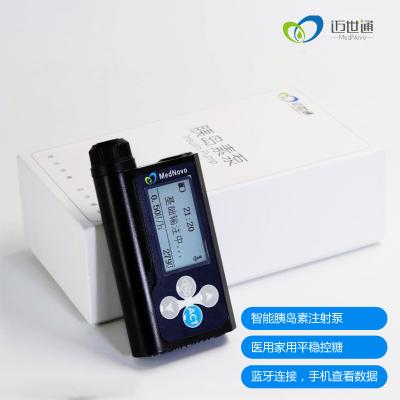 邁世通胰島素泵MTI-PIV家用胰島素注射筆全自動智能平穩控糖連續標準套裝