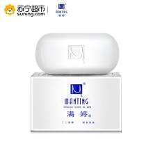 满婷(MANTING)皂108g(洁面皂 深层清洁 控油 各种肤质 通用 护肤)