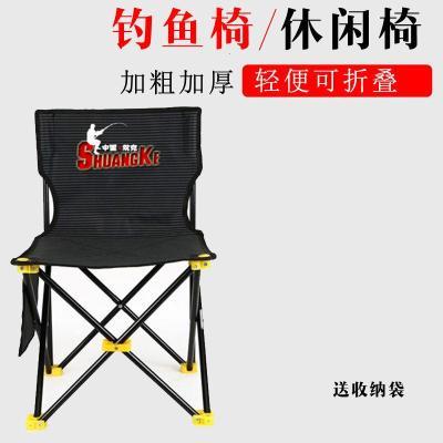 户外旅游休闲椅钓鱼椅多功能可折叠钓凳垂钓马扎便携简易火车钓椅