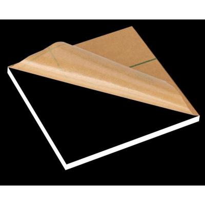 高透明亞克力板有機玻璃板閃電客白黑色加工塑料板定做折彎印刷刻卡 高透明 210x297mm(A4)4mm