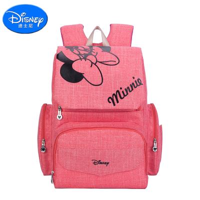 迪士尼(DISNEY)媽咪包多功能防水大容量奶瓶保溫雙肩包外出背包牛津紡時尚媽媽包母嬰包加熱