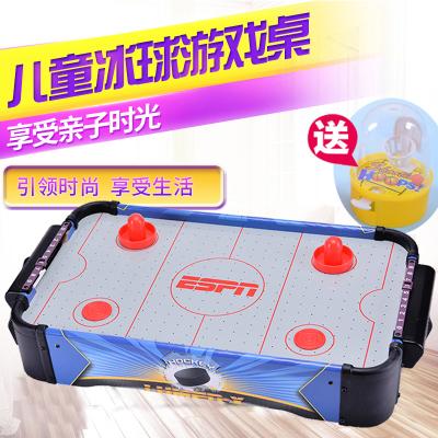 兒童玩具 桌室內冰球機大號桌上冰球臺 親子互動4-12歲