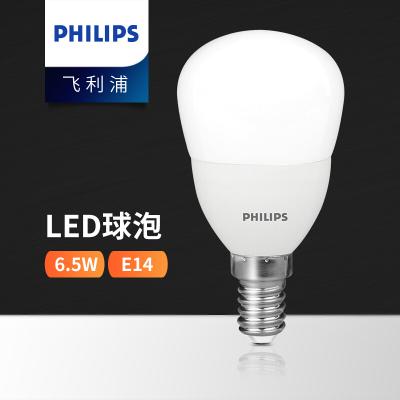 飞利浦照明 LED灯泡E14小球泡小螺口大螺口光源替换透明磨砂装饰球泡 摇曳泡椒泡蜡烛灯 E14小螺口球泡 6.5W