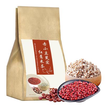 【买二发三】赤小豆芡实红豆薏米茶150g共30小袋祛湿茶【孕妇禁食】