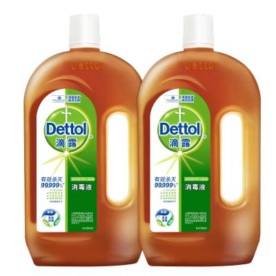 滴露(Dettol)消毒液1.2L×2瓶家居杀菌衣物清洁家用宠物除菌液消毒水玩具洗衣机用杀灭螨虫、除螨