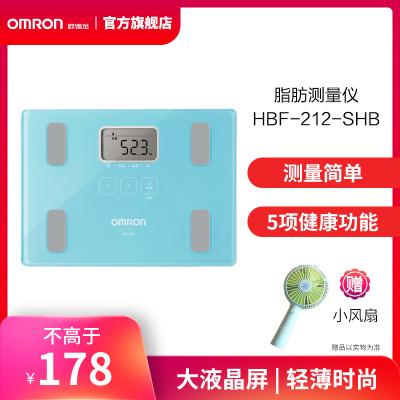 歐姆龍(OMRON)體脂秤 HBF-212 電子秤 智能健康體脂儀脂肪測量儀 體重體脂秤