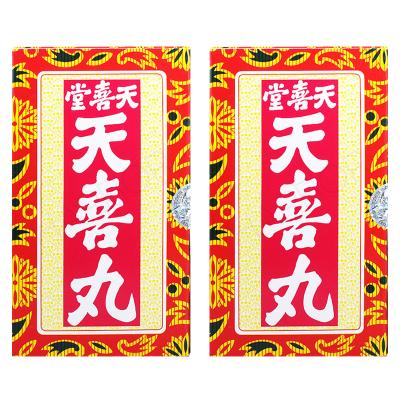 【2盒装】香港直邮 香港正品 天喜堂调经天喜丸 12小瓶/盒