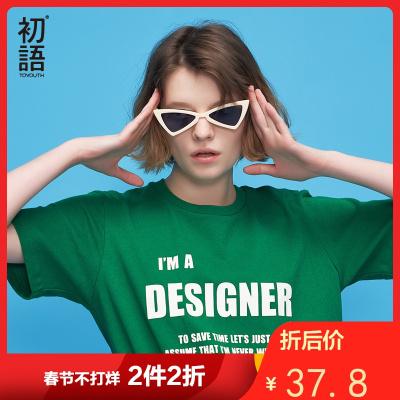 初语2019夏季新品 圆领字母印花宽松ins短袖T恤女开学季学生上衣