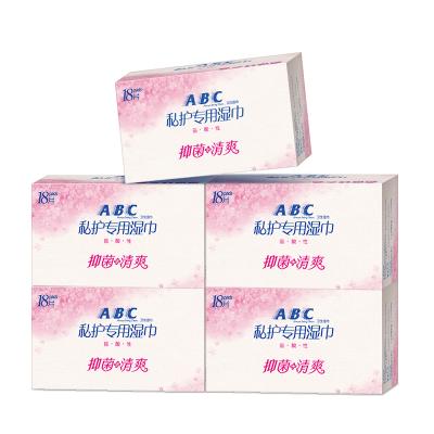 ABC衛生濕巾男女私處護理濕巾18片*5盒
