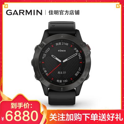 佳明 GARMIN 飞耐时Fenix6 Pro蓝宝石镜面DLC镀膜表圈黑色户外运动智能手表心率血氧音乐支付跑步GPS