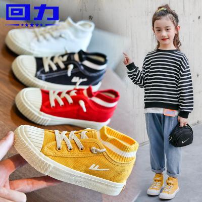 回力童鞋兒童帆布鞋女童布鞋2020春秋新款中大童高幫板鞋男童鞋子