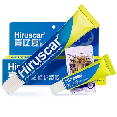 Hiruscar喜辽复修护凝胶20g+5g+棉签淡疤去痘印修复膏伤疤愈合