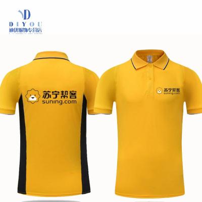 韓路 夏裝易購工作服幫客短袖定制小店T恤男女電器廣告衫印logo字