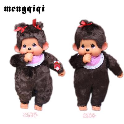 mengqiqi 卡通系列蒙奇奇毛絨玩具3歲以上適用毛絨公仔60cm站姿蒙奇奇