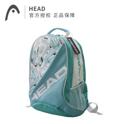 海德(Head)網球背包雙肩多功能網球拍包男女款網球包手提單肩雙用