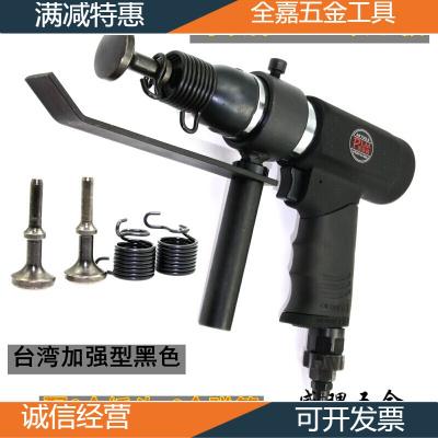 定做 風管合縫機電動拍板氣錘氣鏟合管封邊白鐵皮拍邊敲邊機接合工具lqp