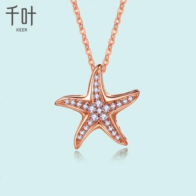 千葉珠寶首飾項鏈吊墜鉆石彩金玫瑰金白金18K金海星1 禮物