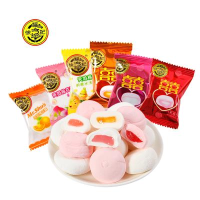 【41.8元两件】徐福记糖果混合口味500g儿童零食果味夹心棉花糖婚礼水果软糖喜糖散装批发