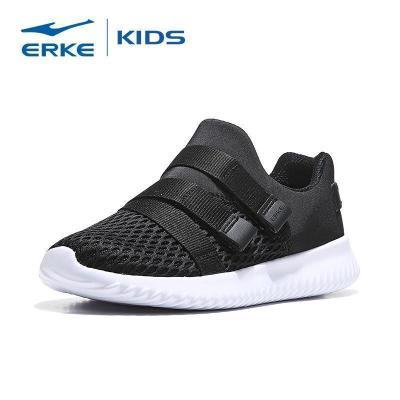 鴻星爾克(ERKE)童鞋兒童中大童中休閑一腳套跑步鞋男童女童創意織帶慢跑鞋