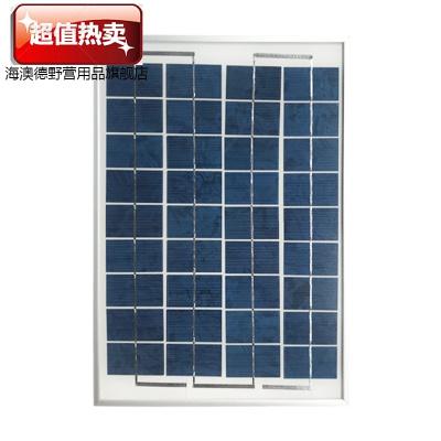 中四角全新30W50W70W80W100W150W太阳能电池板12V光伏电组件 10W多晶