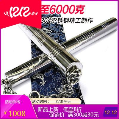 可订做304实心不锈钢双节棍加重型超重实战功力双截棍防身两节棍