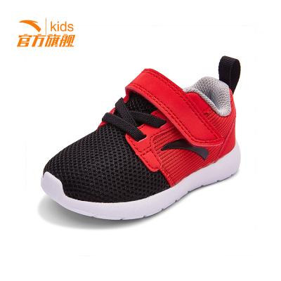 ANTA安踏童鞋嬰童學步鞋夏季男寶寶女寶寶機能鞋嬰兒鞋31730006
