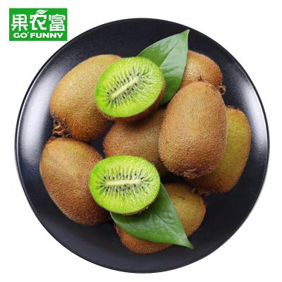 果農富 陜西眉縣翠香獼猴桃 30枚 單果60-80g 新鮮水果黃金糖酸比綠心奇異果綠果 地理標志保護產品