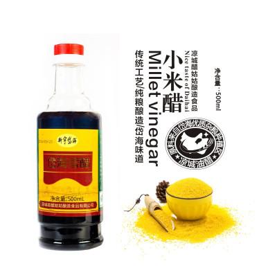 內蒙古烏蘭察布市涼城新宇岱海小米醋 草原紅米醋 純糧食釀造