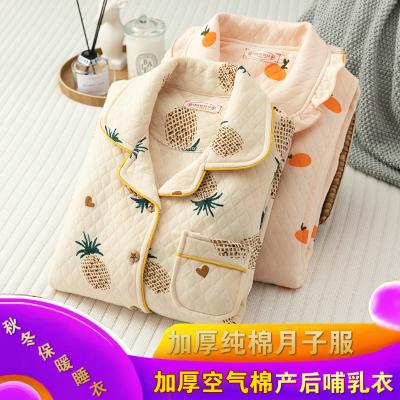 咭木咭木(JIMU)加厚月子服春秋纯棉产后哺乳喂奶衣秋冬季产妇保暖怀孕期孕妇睡衣