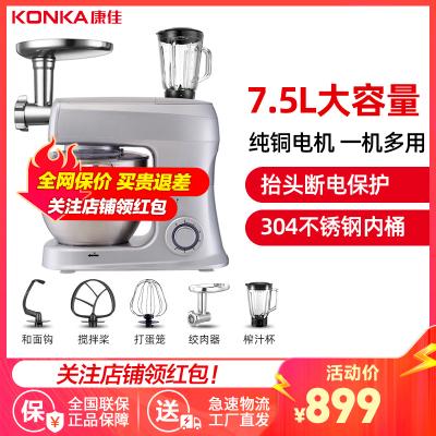 康佳(KONKA)KM-905廚師機家用和面機多功能全自動揉面機攪拌機打蛋器料理機攪拌機奶油機電子式旋鈕式 閃亮銀五合一