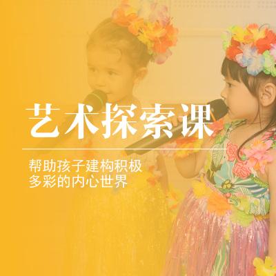 0~3岁 歌剧音乐促进语言发展的艺术探索课,育儿书籍1本