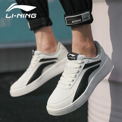 李寧板鞋男小白鞋低幫防滑耐磨輕質潮流革面保暖休閑運動鞋