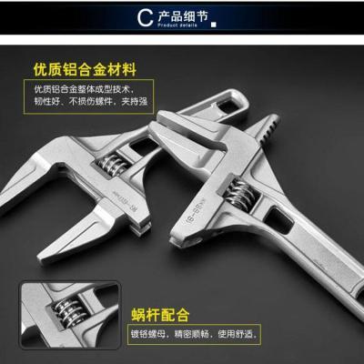 法耐(FANAI)衛浴扳手專用活動工具大開口超大68mm短把萬能活口扳手活動板