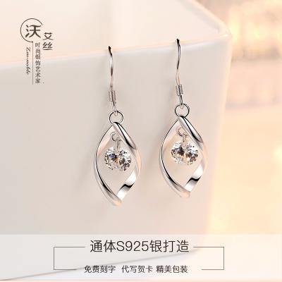 耳環2020新款潮S925純銀耳飾氣質鋯石短款適合圓臉耳墜網紅首飾