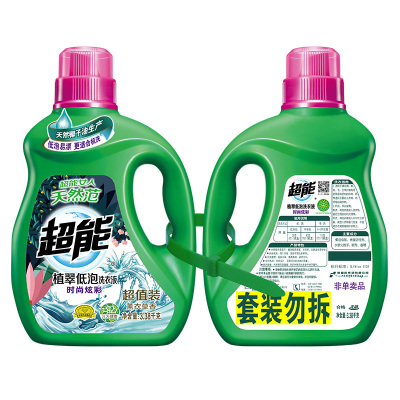 超能時尚炫彩洗衣液3.38kg*2天然椰子油生產迅速瓦解污漬呵護衣物原有色彩致力靚彩生活