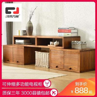 玖木九美 实木电视柜可伸缩款小户型地柜客厅储物多功能现代中式电视机柜子