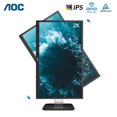 冠捷(AOC) 27英寸 2K 廣色域IPS 10bit色彩面板低藍光旋轉升降液晶專業顯示器(Q27P1U)