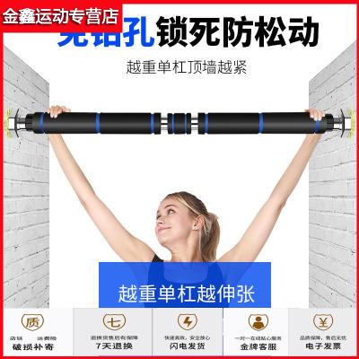 蘇寧放心購單杠家用框上免打孔室內健身多功能引體向上器材鍛煉臂力神器簡約新款