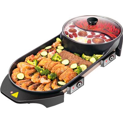 尚烤佳電燒烤爐多功能鴛鴦電火鍋家用無煙電烤爐電烤盤烤涮一體鍋大號