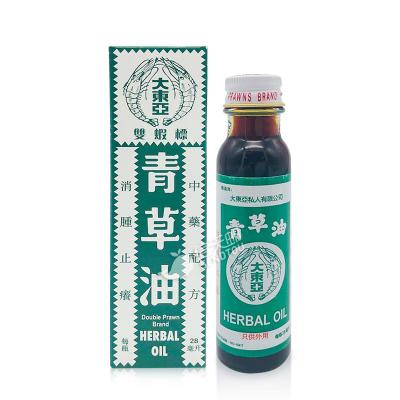 香港直邮 居家药油消肿止痛 跌打损伤 大东亚 双虾标青草油28ml 5 Healthy Life