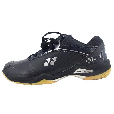 尤尼克斯YONEX羽毛球鞋SHB-65XMEX 宽楦 男款超轻减震高端羽鞋专业训练防滑耐磨透气运动鞋