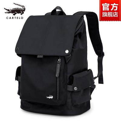 卡帝樂鱷魚男士雙肩包商務休閑電腦帆布背包旅游旅行包簡約時尚潮流書包