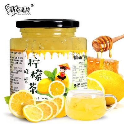 【買即送勺】蒲草茶坊蜜煉檸檬茶500g/罐 韓國風味果味茶 檸檬茶 果粒茶