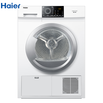 【99新】Haier/海尔EGDNE8829TM家用冷凝式干衣机8KG大容量烘干模式可选物理除菌快烘预约衣干即停