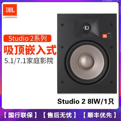 JBL studio2 6iC 8iC 6iW 8iW 55iW嵌入式 吸頂式音響隱藏式喇叭入墻式家庭影院全景聲 8IW