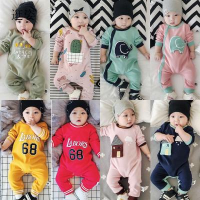 【逛姿】婴儿衣服春秋外出服612个月哈衣春装03岁男宝宝连体衣