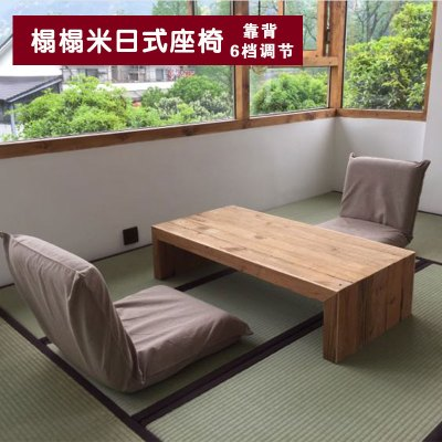 唐臻懶人沙發單人榻榻米可折疊沙發椅床上客廳日式座椅