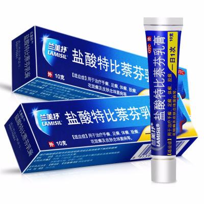 2支】蘭美抒 鹽酸特比萘芬乳膏10g*2支 用于治療手癬 足癬 體癬 股癬 花斑癬及皮膚念珠菌病等