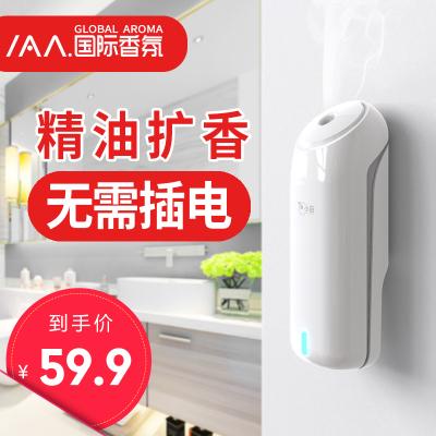 国际香氛,IAA小白香薰机室内家用扩香机空气清新剂酒店厕所卫生间自动喷香机除臭香氛喷香液