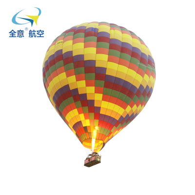 【定金】湖南茶陵 熱氣球體驗 熱氣球飛行體驗券 熱氣球空中婚禮飛行體驗 熱氣球門票 全意航空熱氣球體驗